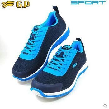 [GP輕量運動鞋] P7521M-20 藍色 (SIZE:39-44 共三色)
