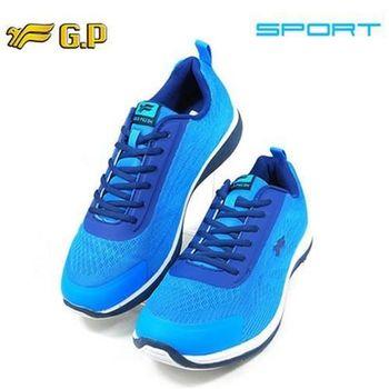[GP輕量運動鞋] P7521M-21 水藍色 (SIZE:39-44 共三色)