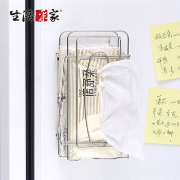 【生活采家】台灣製304不鏽鋼強力磁吸伸縮面紙架#27195