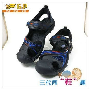 [GP多功能休閒護趾涼鞋] G5937M-23 寶藍色 (SIZE:40-44 共三色)