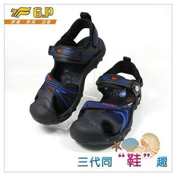 【G.P 多功能休閒護趾涼鞋】G5937W-23 寶藍色(SIZE:36-39 共兩色)
