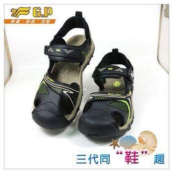 [GP多功能休閒護趾涼鞋] G5937M-72 杏色 (SIZE:40-44 共三色)