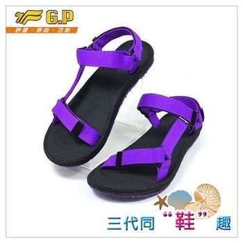 【G.P 時尚休閒涼鞋】 G5931W-41 紫色 (SIZE:36-39 共三色)