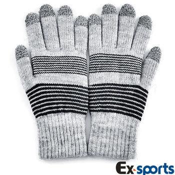 Ex-sports 觸控手套 智慧多功能(男女適用-N03-條紋)