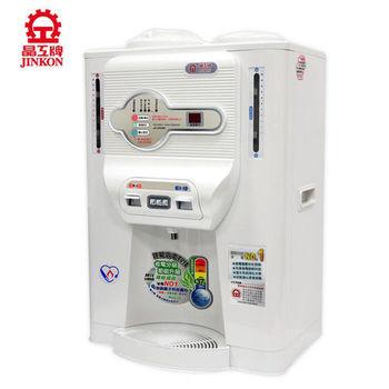 【晶工】節能科技溫熱全自動開飲機 JD-5426B