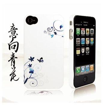 Ur Pin iPhone4崁入式保護殼(青花系列-意向青花)+送螢幕保護貼