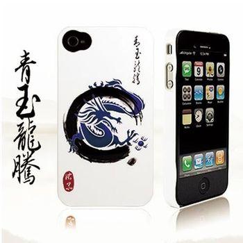 Ur Pin iPhone4崁入式保護殼(青花系列-青玉龍騰)+送螢幕保護貼