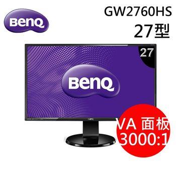 BenQ GW2760HS  27-不閃養眼機 液晶螢幕