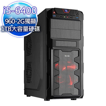微星平台【聖光領域】六代i5四核 960獨顯 1TB大容量燒錄電腦