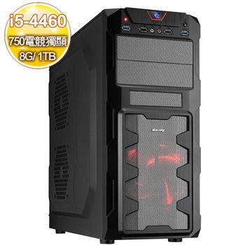 微星電競H97平台【意志冠冕】i5四核 750-1G電競獨顯 1TB大容量燒錄電腦
