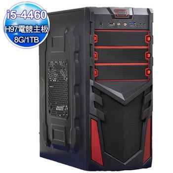 微星電競H97平台【青峰龍針】i5-4460四核 1TB大容量燒錄電腦