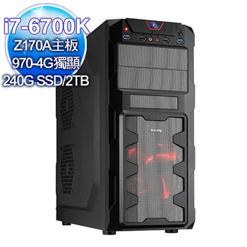 微星Z170電競平台{薰檀淨衣}i7四核 970獨顯 240SSD+2TB遊戲主機