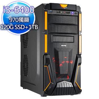 微星平台【瞳孔世界】六代i5四核 970獨顯 120G極速SSD+1TB大容量燒錄電腦