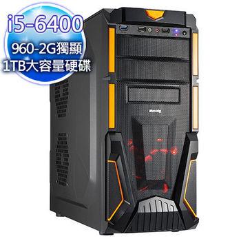 微星平台【菱形魔域】六代i5四核 960獨顯 1TB大容量燒錄電腦