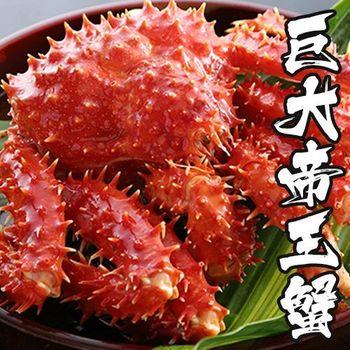 【海鮮世家】蝦蟹天王大雙拼2件組(帝王蟹1.2kg*1+波士頓龍蝦600g*1)