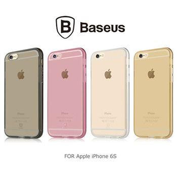 【BASEUS】Apple iPhone 6S 流金金屬邊框保護殼