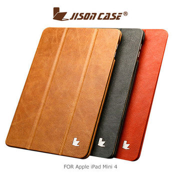 【JISONCASE】Apple iPad Mini 4 with Retina 奢華真皮三折皮套