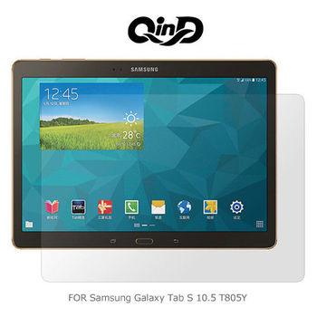 【QIND 勤大】 Samsung Galaxy Tab S 10.5 T805Y 超清防指紋保護貼
