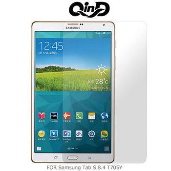 【QIND 勤大】 Samsung Tab S 8.4 T705Y 超清防指紋保護貼