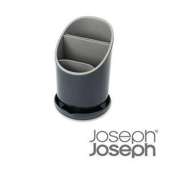 《Joseph英國創意餐廚》料理工具瀝水架(灰)-85075