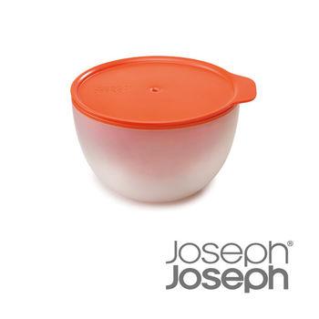 《Joseph Joseph英國創意餐廚》聰明料理微波隔熱碗-45004