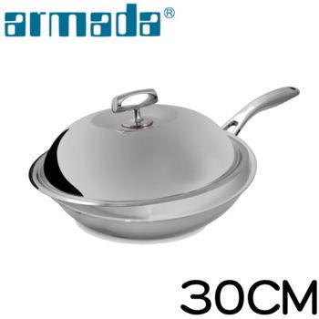 【armada】SWIII 5層316不鏽鋼複合金瑞士單柄炒鍋(30cm)