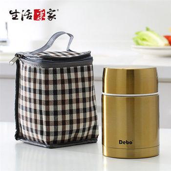 【生活采家】DEBO系列不鏽鋼750ml保溫悶燒罐(含提帶)#17034