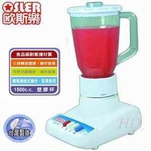 【歐斯樂】塑膠杯碎冰果汁機 (HLC-727)