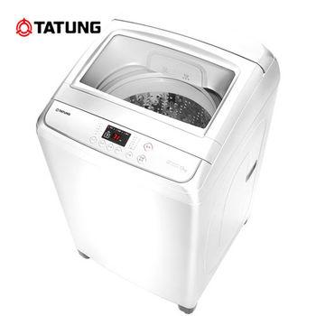 大同 13kg定頻洗衣機(TAW-A130J)