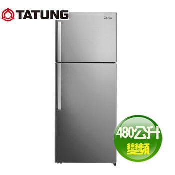 【大同】480L雙門變頻冰箱TR-B580VD-RS