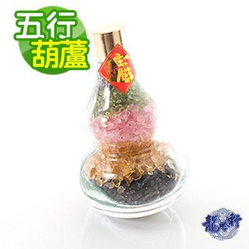 【龍吟軒】葫蘆水晶五色五行葫蘆擺件