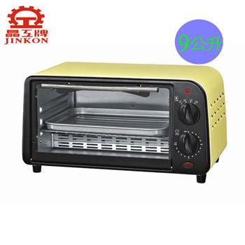 【晶工牌】9L鵝黃色小烤箱(JK-609)