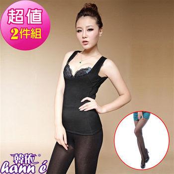 【韓依 HANN.E】420丹調溫駝絨纖維顯瘦雕塑衣X1(+防勾絲襪X1超值2件組6611B589-2)