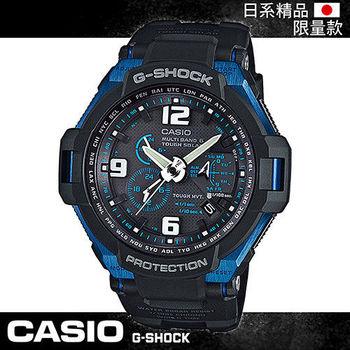 【CASIO 卡西歐 G-SHOCK 系列】日系版-抗重力太陽能電波錶(GW-4000-2AJF)
