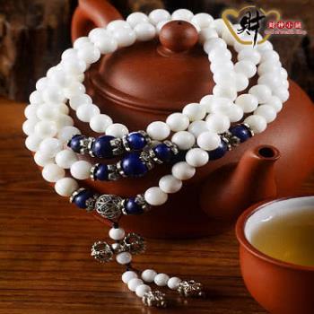 【財神小舖】108珠青金石藏銀硨磲手鍊《含開光》白硨磲代表圓滿、用於祝福