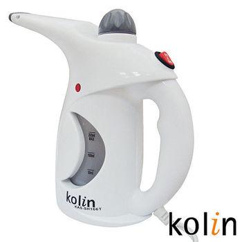 歌林 Kolin MINI蒸氣掛燙機 KAS-SH166T
