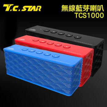 TCSTAR 無線藍芽喇叭TCS1000