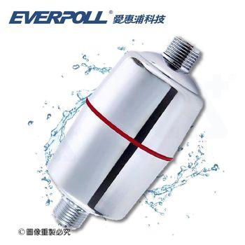 【愛惠浦科技 EVERPOLL】SPA沐浴器/除氯沐浴潔膚器(MK-809)