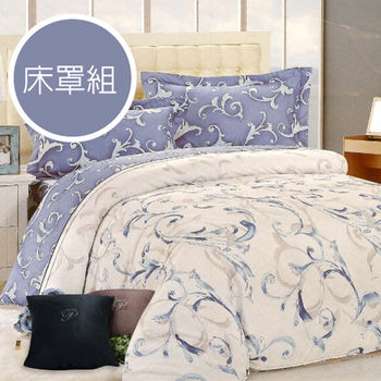 【R.Q.POLO】藍魅物語 天絲TENCEL-雙人加大五件式兩用被床罩組(6X6.2尺)