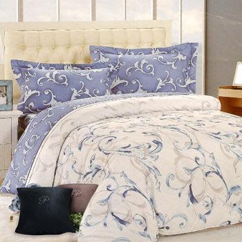【R.Q.POLO】藍魅物語 天絲系列/雙人標準床包兩用被四件組(5X6.2尺)