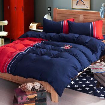 RODERLY 時尚英倫 貼布繡 加大四件式被套床包組
