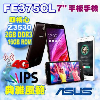 【福利品】 Asus 華碩 Fonepad7 FE375CL 四核 4G LTE 7吋通話平板