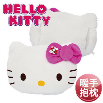 【Hello Kitty】凱蒂貓大頭造型暖手抱枕 倚靠枕 擺飾枕 大抱枕(三麗鷗正版授權)