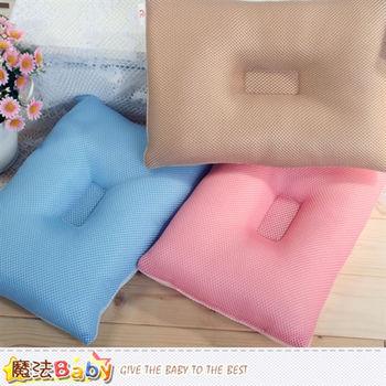 魔法Baby 粉漾透氣凹枕(qg243)