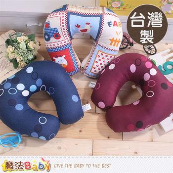 魔法Baby U型頸枕 台灣製立體頭枕(A,B,C)(id77-002)