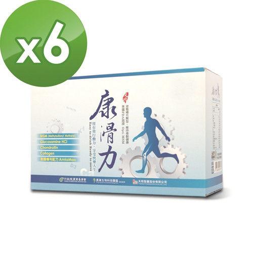 【天明製藥】液態葡萄糖胺關鍵康滑力MSM補充飲x6盒組(50mlx10瓶/盒)