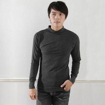 【生活無限】男高領高彈性發熱衣/灰(2入) RM-21008