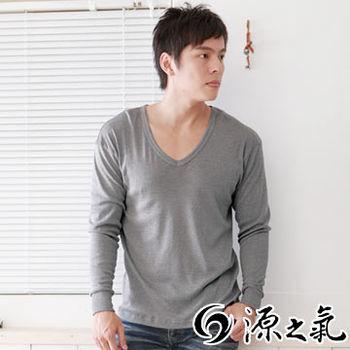 【源之氣】竹炭男V領衛生衣(超值2入) RM-10086