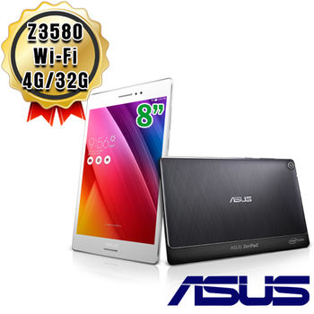 【ASUS】ZenPad S 8.0 Z580CA 8吋 4G/32G 四核心 平板電腦