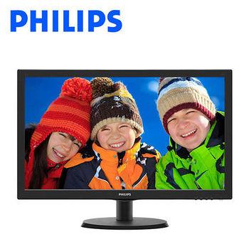 【PHILIPS飛利浦】223V5QSB6 22型 IPS液晶螢幕
